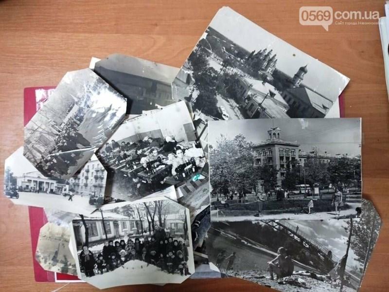Новомосковський музей_колекція фотокарток
