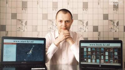 Житель Кривого Рога создал единую карту муралов (фото)
