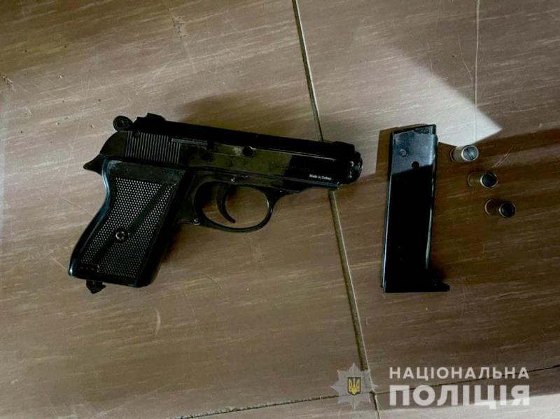 банкомат_Дніпро