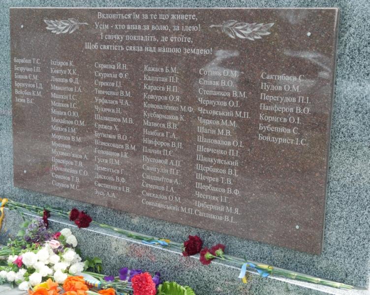 меморіал у селищі Олександрівка