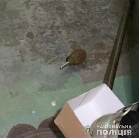 проспект Героїв_граната