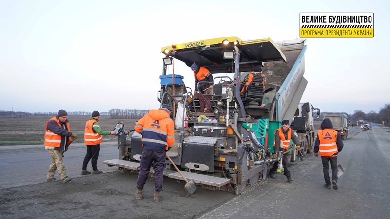 ремонт трассы М-04