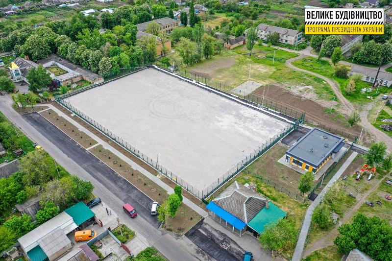 стадион_Никопольский район