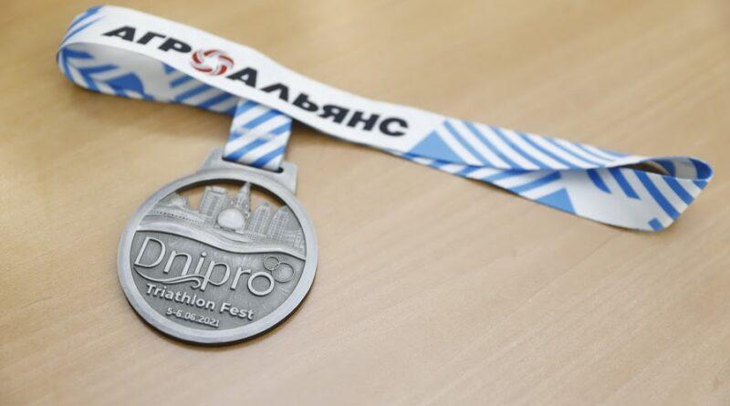 триатлон_Дніпро_медаль