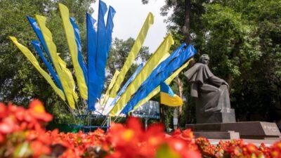 День Конституції_Дніпропетровщина
