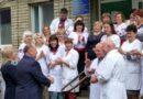 День медичного працівника Васильківка