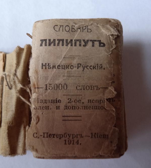 Музей_Петропавлівка