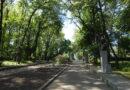 Севастопольський_парк_Днепр