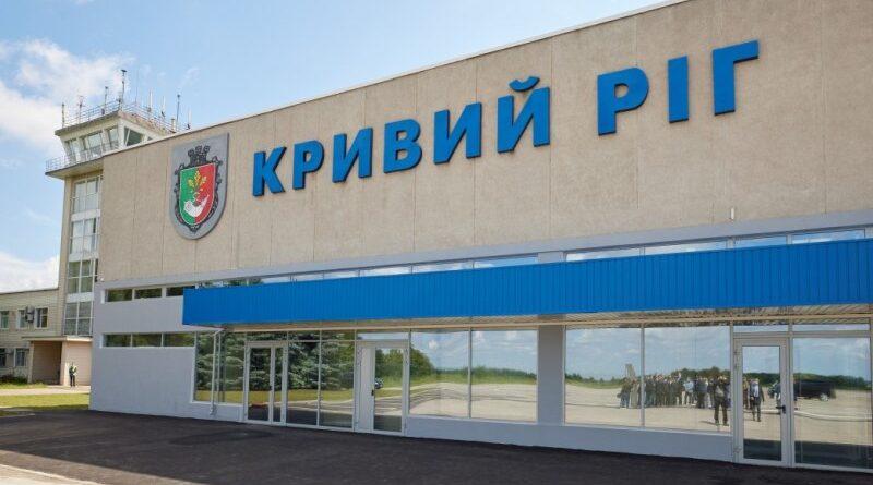 аэропорт_Кривой Рог