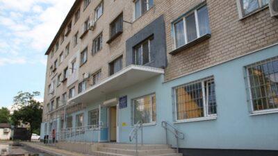 амбулаторія № 5_Дніпро