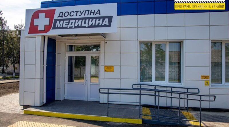 амбулатория в Девладово