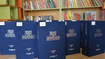 зібрання творів Лесі Українки