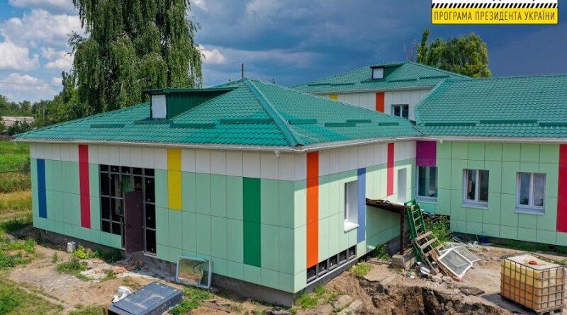 детский сад_Павлополье