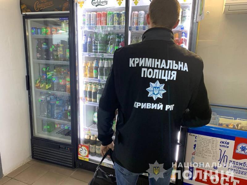 фальшивий алькоголь_Кривий Ріг
