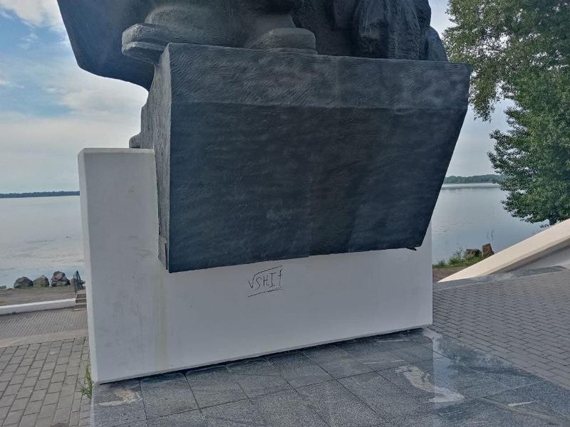 меморіал_Дніпропетровщина