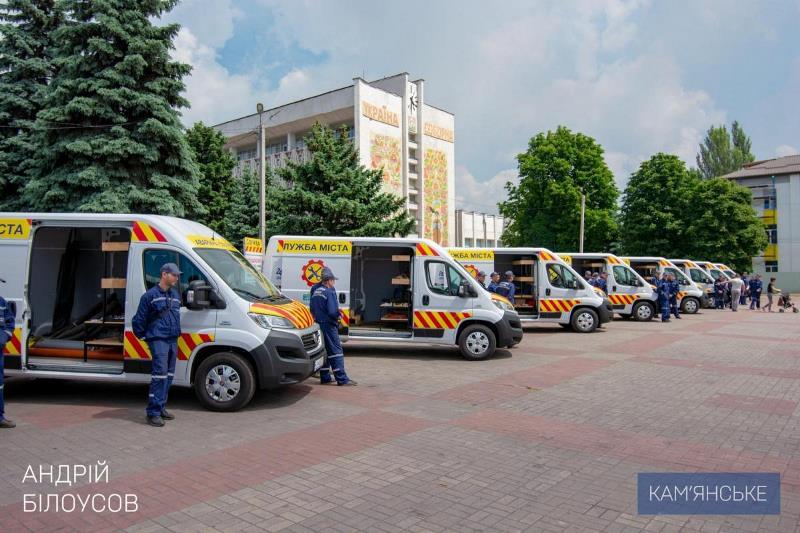 міська аварійна служба__Кам'янське