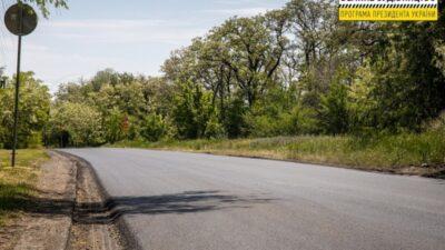 ремонт дороги Партизанское-Лобойковка