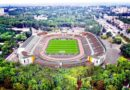 стадион Кривой Рог