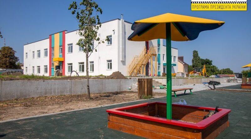 Детский сад_Старые Кодаки