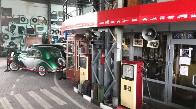 Технический музей Машины времени