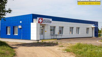 амбулатория_Николаевка
