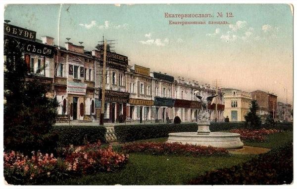 фонтаны Днепра