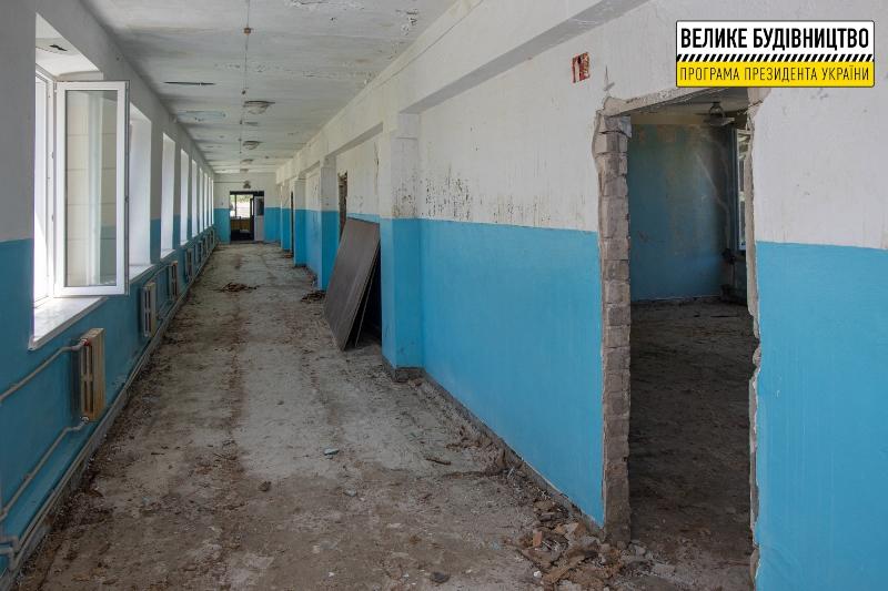 опорная школа_Лиховка