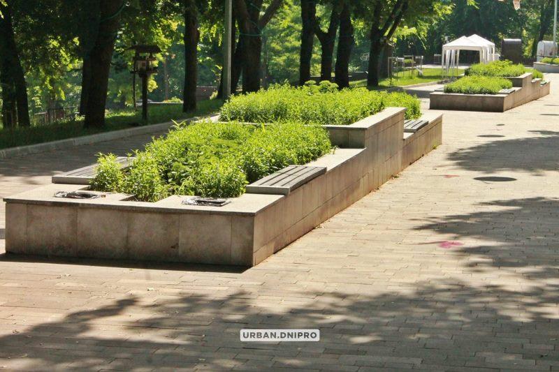 парк Зеленый Гай_Днепр