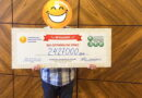 пенсионер_выигрыш в лотерею