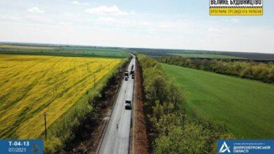 ремонт дороги Царичанка-Магдалинівка-Губиниха