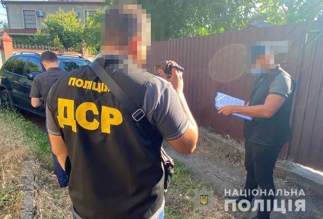 розкрадання коштів_Дніпро