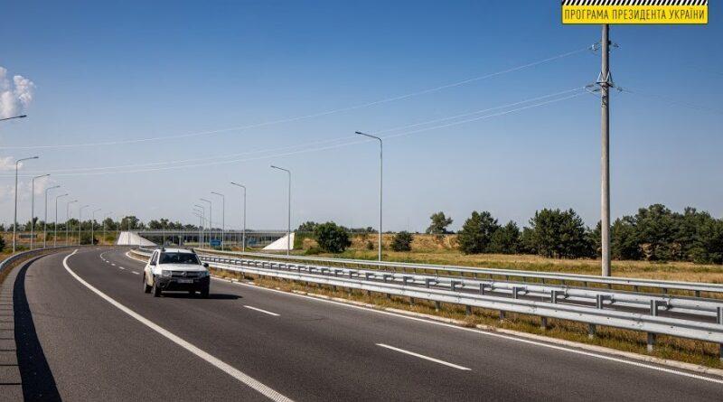 трасса на Киев