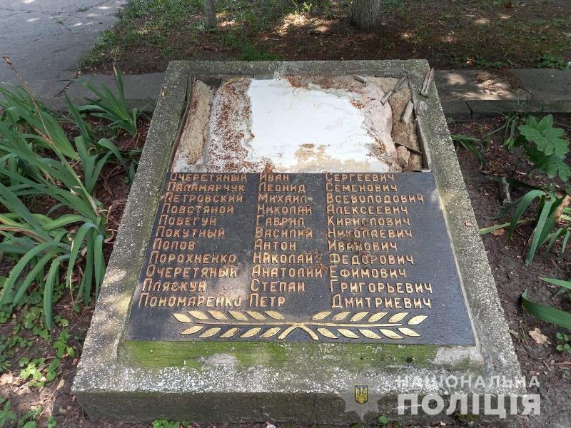 Меморіальний комплекс_Жовті Води