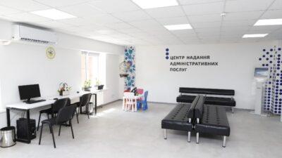 ЦНАП Правобережний_Дніпро