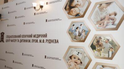 Центр матері та дитини_Дніпро