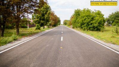 дорога в Марьяновке_Днепропетровская область