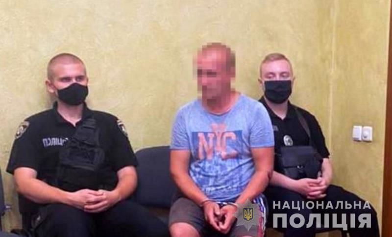 наркобізнес_Дніпро_поліція