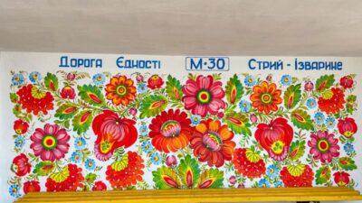 В Днепропетровской области красочные картины украсили остановки (фото)