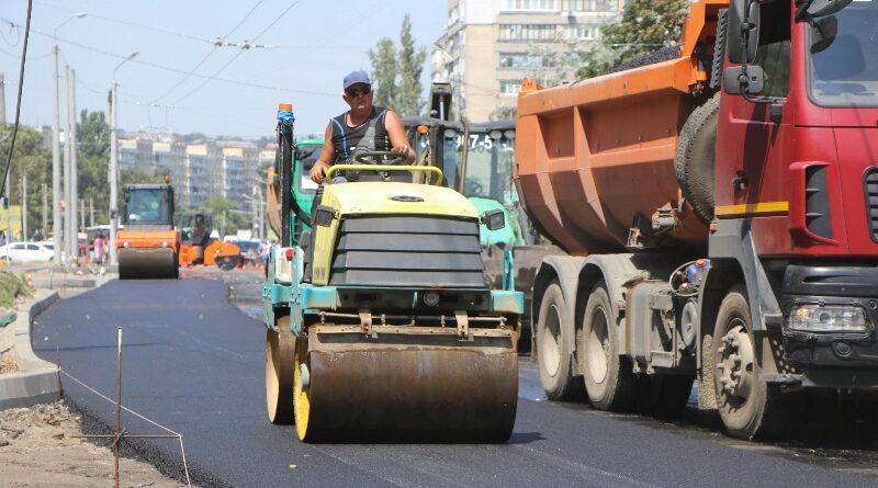 ремонт дороги_проспект Героїв_Дніпро
