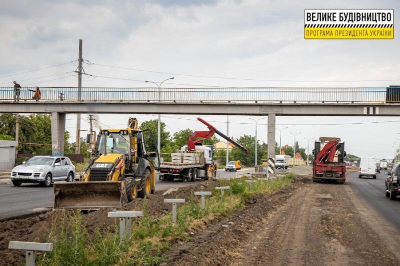 траса Дніпро-Павлоград