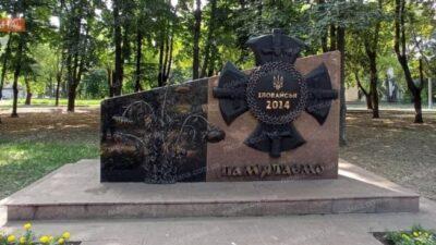 На Дніпропетровщині вандали понівечили ще два пам'ятники (фото)