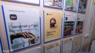 Перший в Україні: у Кам'янському ЦНАП впровадили нову консультативну послугу