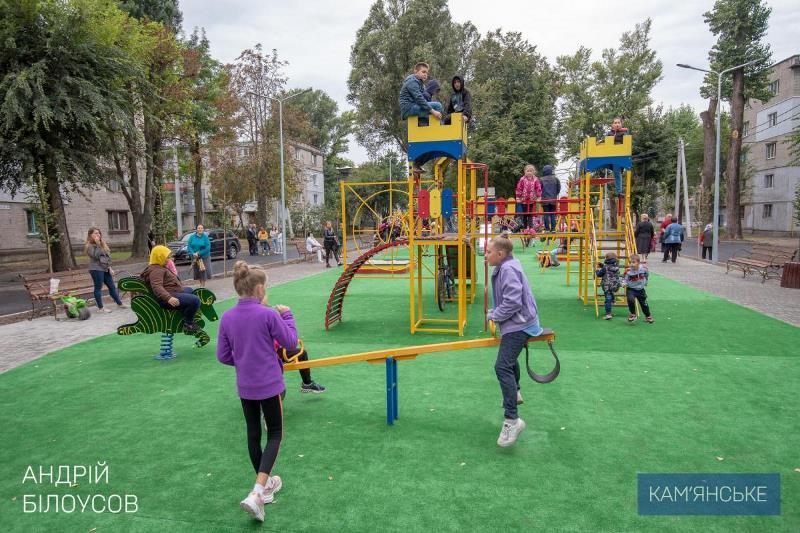 Кам'янське_сквер_парк