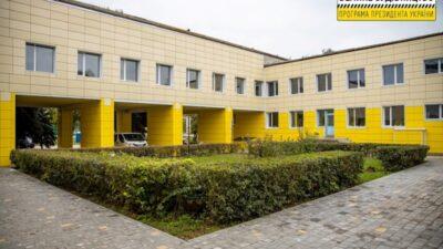 На Днепропетровщине в школе провели первую реконструкцию за полвека (фото)