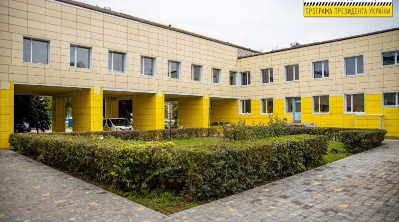 Лиховская школа