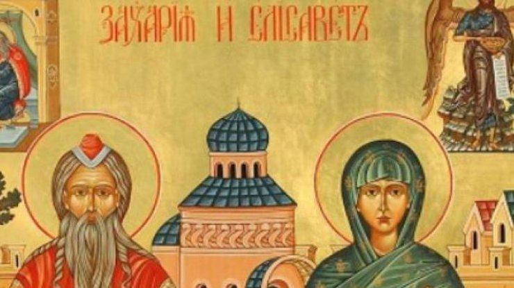 Захарий и Елизавета_приметы