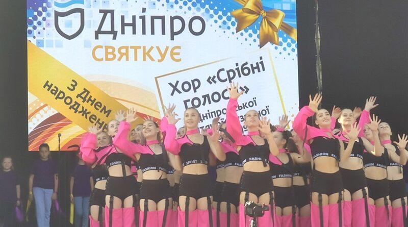 артпроєкт «Битва хорів»_Дніпро