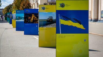 В Кривом Роге 30-летию независимости Украины посвятили яркий фотопроект (фото)