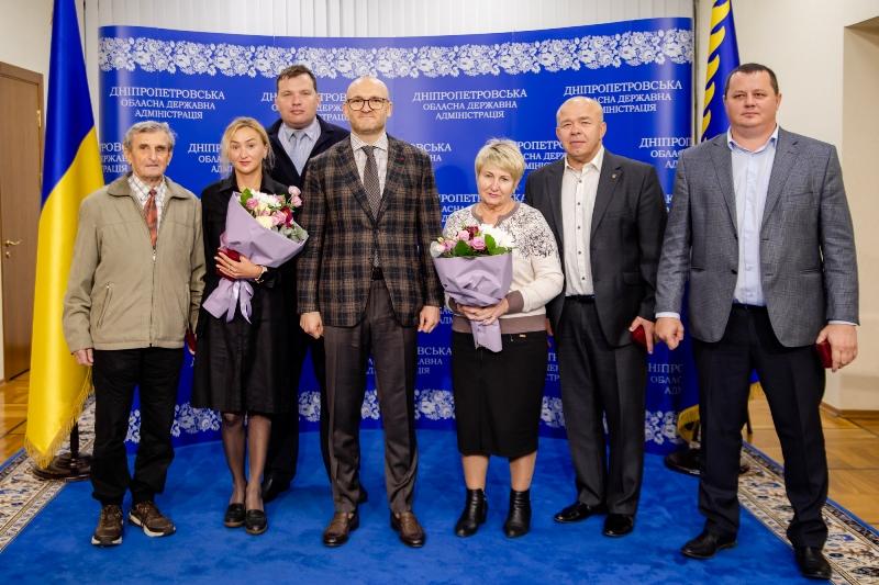 государственнеы награды_жители области