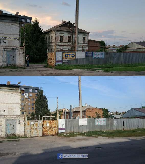 исторический дом_Днепр